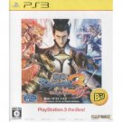 New Sony PS3 Playstation 3 Game Sengoku Basara 3 Utage Asia HK Japanese Best Ver