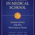 Success in Medical School
