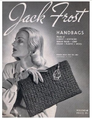 Photo to Help When Crocheting Round Five of the Vintage Coin Purse