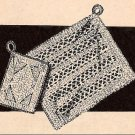 Kitchen Potholder Set Dishcloth Pattern Vintage