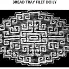 Filet Crochet Bread Tray Oval Doily Pattern Greek Key Design 8x15 Size