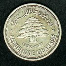 MOST BEAUTIFUL LEBANESE COIN EVER 1952 Ag 50 PIASTRES