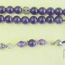 GREEK KOMBOLOI AMETHYST AND STERLING SILVER