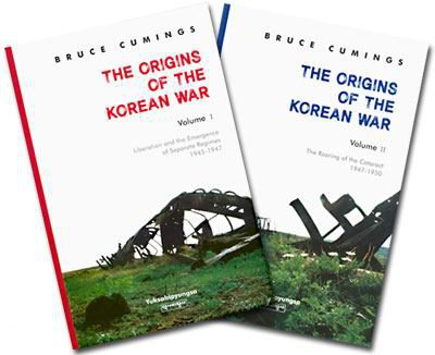an analysis of the origin of the korean war Mentions the korean war, everyone knows that it was a civil war between the north and the south korea but, do you know the origin of how it actually got started.