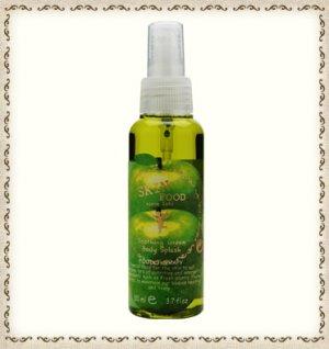 Soothing Green Body Splash