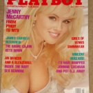 Playboy Magazine - July 1996 Jenny McCarthy, James Carville, Navy sex scandal, Bettie (Betty) page
