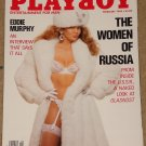 Playboy Magazine - February 1990 Russian girls, Eddie Murphy, Dwight Yokam, year in sex