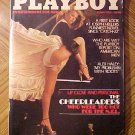 Playboy Magazine - March 1979 Denise crosby, nude Cheerleaders, Ted Patrick, mario Andretti