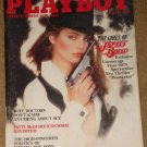 Playboy Magazine - July 1979, Girls of 007 James Bond, Patti McGuire Conners, MLB baseball secrets