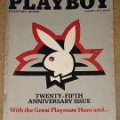 Playboy Magazine - January 1979 (B) 25th anniversary, Marlon Brando, Bill Cosby, discos