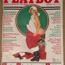 Playboy Magazine - December 1982, Christmas issue, Howard Cosell, Julie Andrews, Blake Edwards