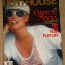 Penthouse magazine - June 1988, Chinese Mafia in America, MLB baseball, pet of the year play-off