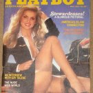 Playboy Magazine - May 1980 (B) Stewardesses, Islam, Gay Talese, Nude Miss World