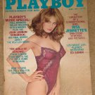 Playboy Magazine - April 1981 John Lennon songbook, Ed Asner, girls of Kokomo, rape