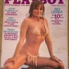 Playboy Magazine - March 1980 Bo Derek, John Connally, Pot, Terry Bradshaw, Shelly Hack
