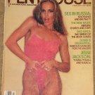Penthouse magazine - February 1981 Sex in Russia, Jesse Jackson, Bad girls of film,