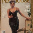 Penthouse magazine - November 1982 Howard Metzenbaum, Are you a man or a mouse?, Ultralights