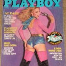 Playboy Magazine - April 1980 (B) military women, spies, Playmate reunion, Linda Ronstadt
