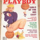 Playboy Magazine - April 1989 Mario Lemieux, IRA, Karl Malone, Girls of the Big East, sex in America