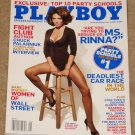 Playboy Magazine - May 2009 Party Schools, deadliest car race, Star Trek Zachary Quinto, Lisa Rinna
