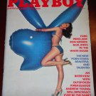 Playboy Magazine - July 1977 Porn Stars, Andrew Young, public sex, Sondra Theodore