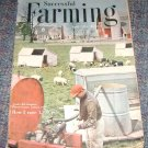Successful Farming April 1954 Bill Congleton Archie Meek feature stories