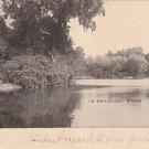 Vintage Postcard Hanscom Park Omaha Nebraska
