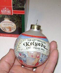 "Hallmark Keepsake Ornament Glass Bulb Kolyda ""The Gift Bringers"" series"