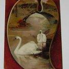 "Vintage Postcard  ""Swans "" and old arched brick bridge"