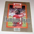 "Sports Illustrated Collectors Ed 1995  ""Champions Again"" Nebraska Huskers"
