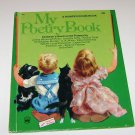 1974 My Poetry Book Children's Romper Room Wonder Book