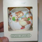 "Hallmark Satin Ornament ""Friendship"" 1982"