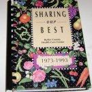 Butler County Nebraska Health Care Center Cookbook 1973 ~ 1993