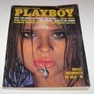 Playboy Magazine February 1977