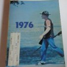 TRAP & FIELD Official ATA Averages Book 1976