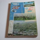 Trap & Field Trapshooters ATA Averages Book PB 1969