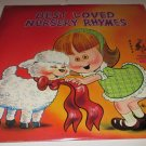 """Best Loved Nursery Rhymes"" Happy Tunes LP 33-1/3 Vinyl Record"
