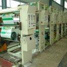 The Series Of SSA-Z Intaglio Printing Machine
