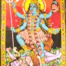 Hindu Goddess Kali Dance Shiva Wall Hanging  Large Tapestry Sequin Vintage Home Decor Art India