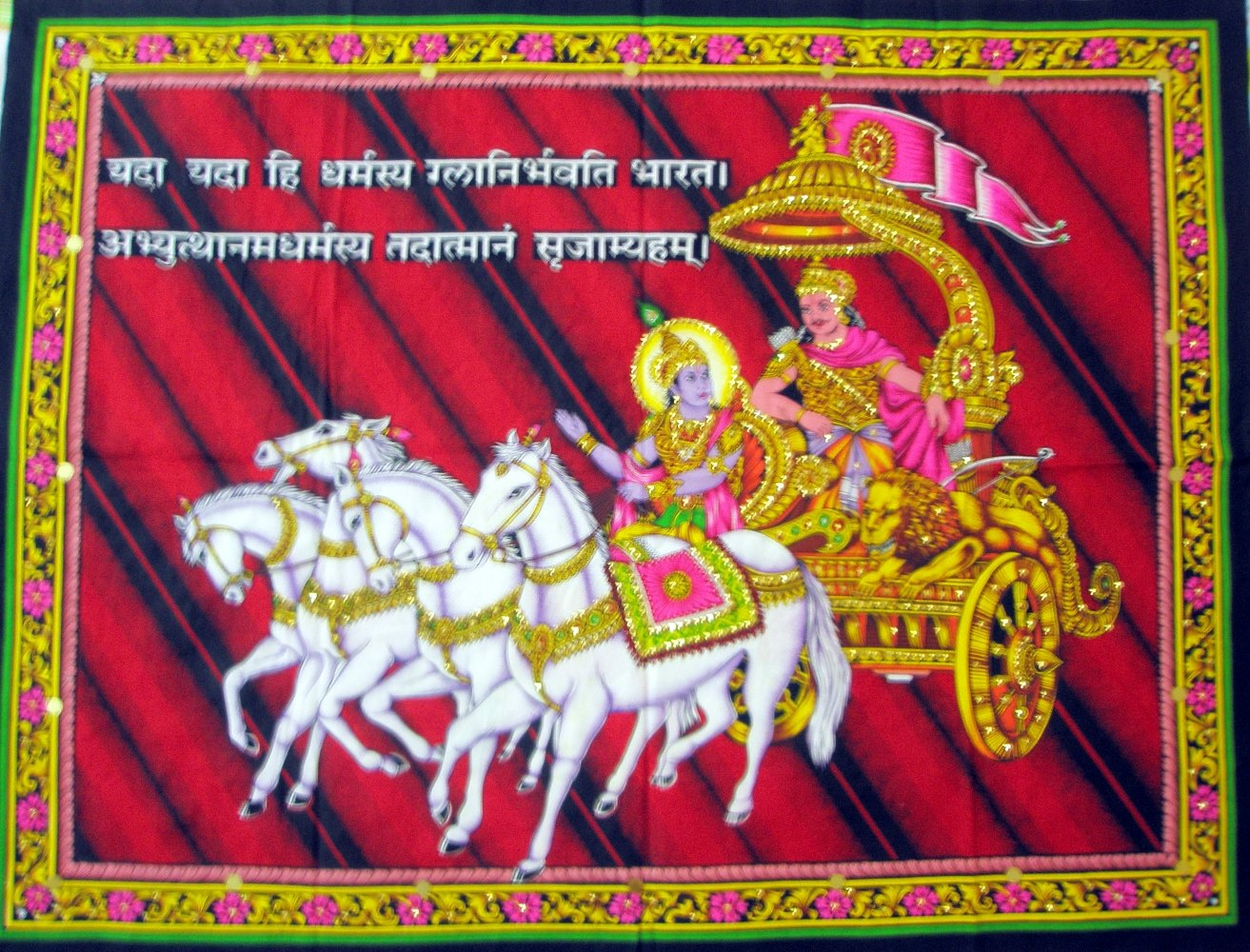 Lord Krishna & Arjuna  Mahabharata Gita Wall Hanging Sequin Hindu Tapestry India Ethnic Home Decor