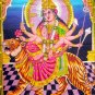 Hindu Goddess Durga Uma Parvati Wall Hanging Amba on Tiger Indian Tapestry Ethnic Decor India