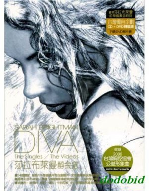 SARAH BRIGHTMAN The Singles The Videos CD+DVD set Taiwan