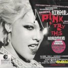 PINK Try This [CD+DVD] 2003 Taiwan w/box+video