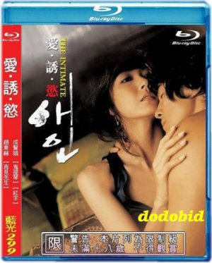 THE INTIMATE Blu-ray BD English Subtitle Korean Movie New Sealed Sung Hyun Ah