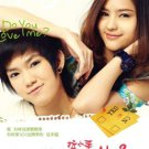 Yes or No 2010 DVD Sealed Yaak Rak Gaw Rak Loey Aom Sucharat Manaying