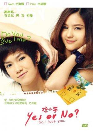 Yes or No 2010 DVD Sealed Yaak Rak Gaw Rak Loey Aom Sucharat Manaying