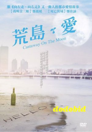 Castaway on the Moon (2009) DVD English Sub Sealed JUNG RYEO WON JUNG JAE YOUNG
