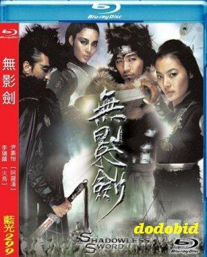 Shadowless Sword 2005 Blu-ray BD English Subtitle Korean CHOI JI WOO New