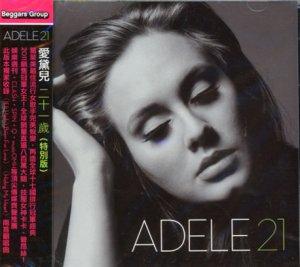 Adele 21 Taiwan CD Special Edition w/OBI