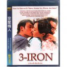 3-Iron (2004) Blu-ray BD All Region English Sub Sealed Bin-jip Seung-yeon Hyun-kyoon Lee